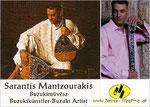 Sarantis Mantzourakis (A) -Grichische Musik-