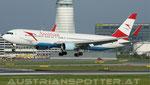 Last Flight 11.01.2021  B 767-31A/ER(WL) bevore Scrapped