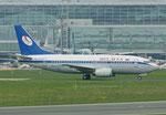 Belavia *** B 737-5Q8 *** EW-290PA