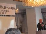 日本理化学工業(株)大山泰弘会長