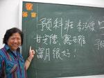 Es wäre zu arrogant, das zu übersetzen:D (Chu Laoshi in der Aufgabenstunde, mit einem Lob an Andy, Dakota und mich xD)