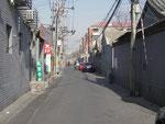 Irgendeine Nebenstrasse