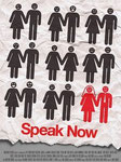 """""""Speak now"""" (2014) par LoveMachine."""