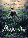 """Bright star"" (2010) par LoveMachine"