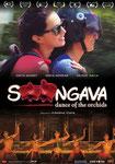"""""""Soongava"""" (2014) par LoveMachine."""