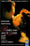 """""""Rendez-vous avec le destin"""" (1994) par LoveMachine"""