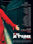 """Paris, je t'aime"" (2006) par LoveMachine"