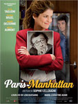"""Paris-Manhattan"" (2012) par LoveMachine."