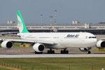 Airbus A340-600 Mahan Air EP-MME