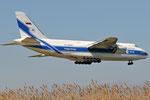 RA-82043 - Antonov An-124 - Volga-Dnepr Airlines