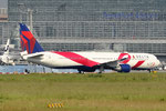 N845MH - Boeing 767-432(ER) - Delta Air Lines - BCRF livery