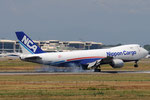 JA15KZ - Boeing 747-8KZ(F) - Nippon Cargo Airlines
