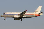 RA-89066 - Sukhoi Superjet 100-95B - Mchs Rossii - Ministry of Emergency Situations @ PSA