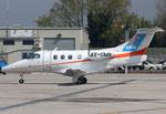 Embraer 500 Arkia 4X-CMN