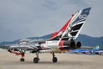 CSX7041 - Panavia Tornado IDS - RS-01 - Italian Air Force @ PSA