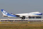 JA05KZ - Boeing 747-4KZ(F) - Nippon Cargo Airlines