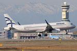 SX-DNE - Airbus A320-232 - Aegean Airlines@ MXP