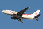 7T-VJU - Boeing 737-6D6 - Air Algerie @ MXP