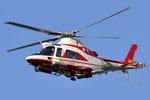 I-DVFC  Agusta A-109E Power - Vigili del Fuoco - VF82