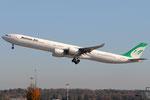 EP-MMH - Airbus A340-642 - Mahan Air @ MXP