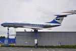 HA-LBH - Tupolev Tu-134 - Malév Hungarian Airlines