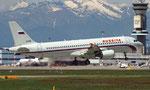 VQ-BFM - Airbus A320-214 - Rossiya