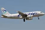 S5-AAR - Airbus A319-132 - Adria Airways @ BLQ