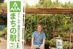 櫻田工務店