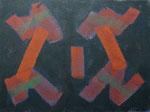 o.T., 2020 - XV, Acryl auf Jute, 75 x 100 cm