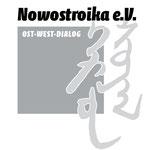frau jenson, Entwurf Nowostroika e.V., Graustufen