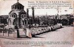Асенъ Христовъ - Плевенъ. - 4 €