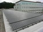 揖斐川町庁舎 産業用太陽光発電システム