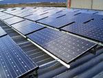 太陽光発電システム セッパン屋根架台(さざなみ工法)