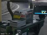 運用終了後のバスカードリーダー