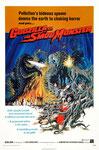 US-Kinoplakat
