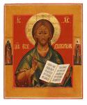 MOSKAUER SCHULE 18. JH., Christus Pantokrator (Allherrscher), CHF 7'600, Juni 2014