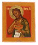 MOSKAUER SCHULE 18. JH., Johannes der Täufer, CHF 7'600, Juni 2014