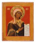 MOSKAUER SCHULE 18. JH., Muttergottes (zur Rechten des Herrn), CHF 7'600, Juni 2014