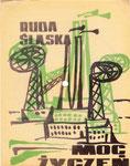 School's Out - Sylvia's Mother - Poland - Postcard 8