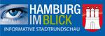 Hamburg im Blick