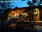 Cafe de SATO 夜景