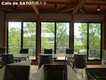 Cafe de SATO 内部