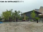 Cafe de SATO(カフェ) ジャズライブ開催中
