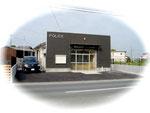 福岡県警 水田駐在所 住宅部初対面キッチン提案