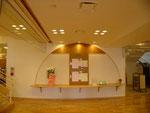 大木町図書情報センター 改善センターを改造