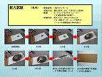 ①耐火試験(段ボール板にGC耐火塗料4回刷毛塗り)