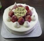 交流会のケーキ