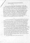 Anklageschrift Franz und Johann Oswald 2/4