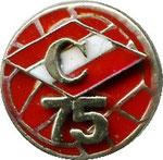 накладные-ромб,75