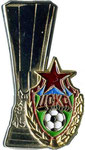 10-летие победы в Кубке УЕФА